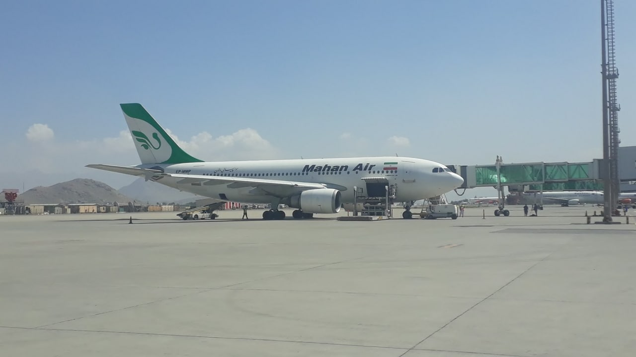 Aircraft brings assistance from Iran to Kunduz