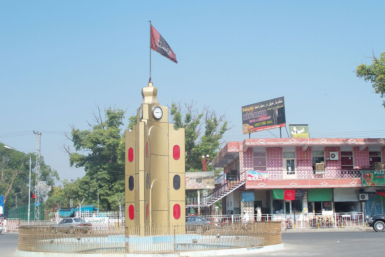 Blast leaves two civilians injured in Nangarhar