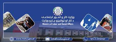 IEA announces public holiday on 12th Rabiul Awal