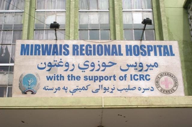 Around 50 unclaimed bodies lie in Kandahar's Mirwais Hospital