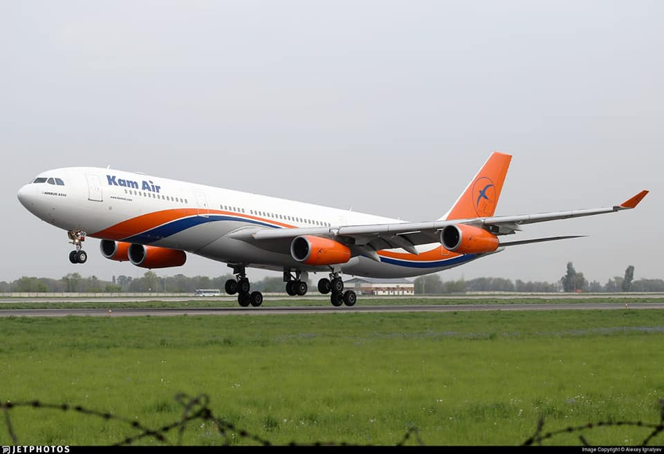 Flights between Afghanistan, UAE to be resumed