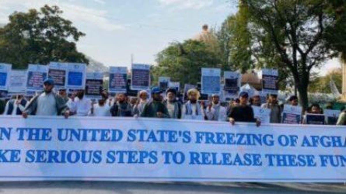 Walk held to demand release of frozen reserves of Afghanistan