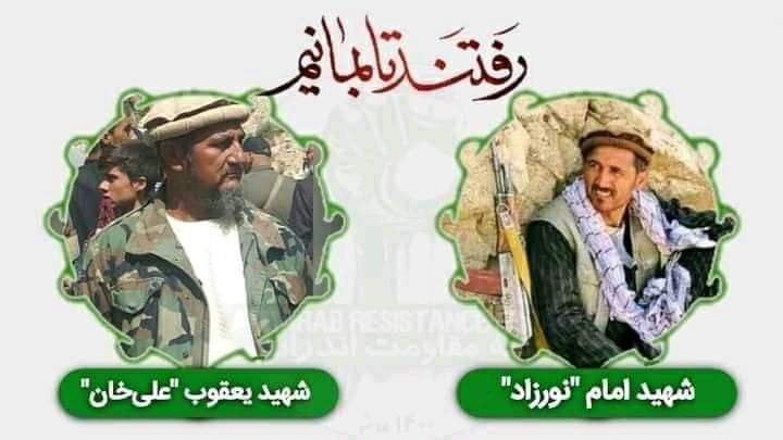 Commanders among 7 militiamen of Resistance Front killed in Baghlan clash
