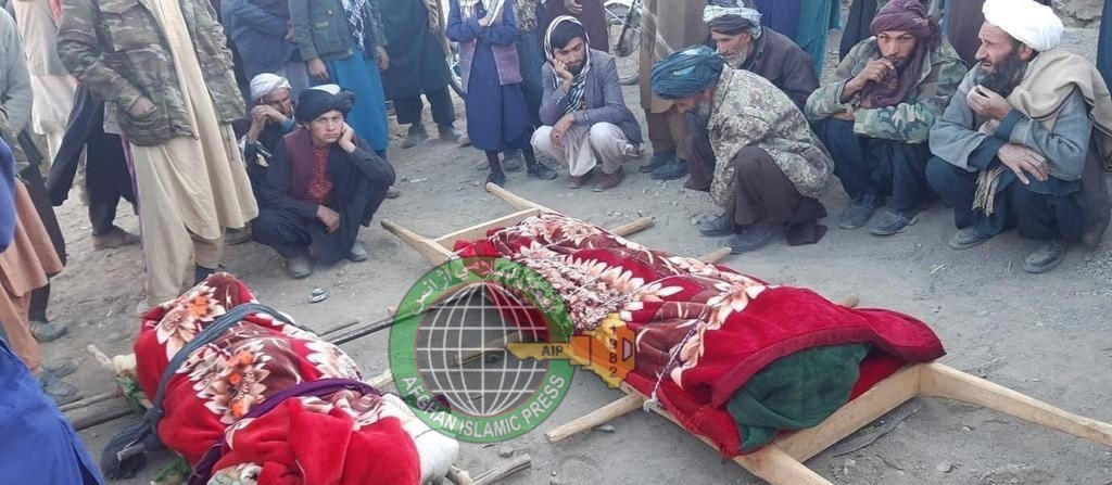 Two former uprising force personnel killed in Ghor