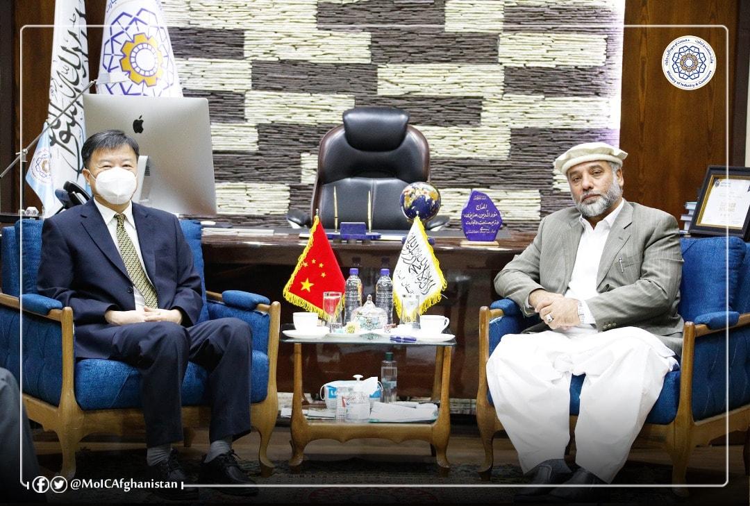 چين او افغانستان د اقتصادي اړيکو پر پراختيا خبري کړي